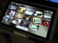 スマートフォンOSアンドロイドマルチタッチSKRTECHシステム