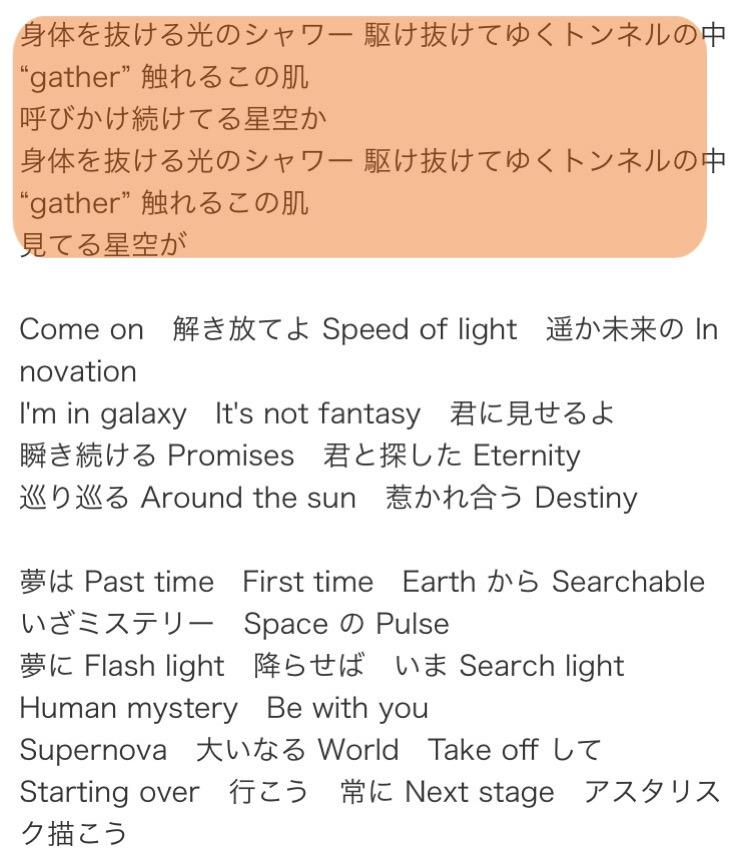 f:id:jrnumakowai:20170617111556j:plain