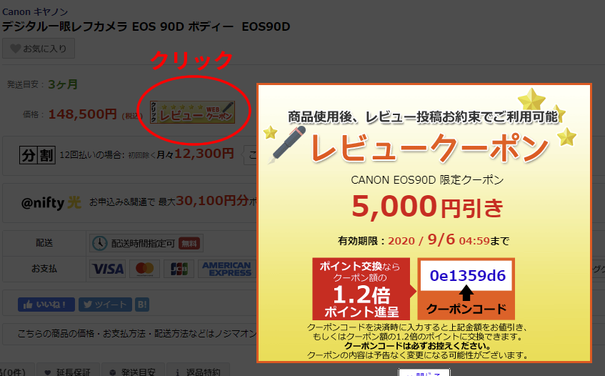 f:id:jsai2495:20200906005827p:plain