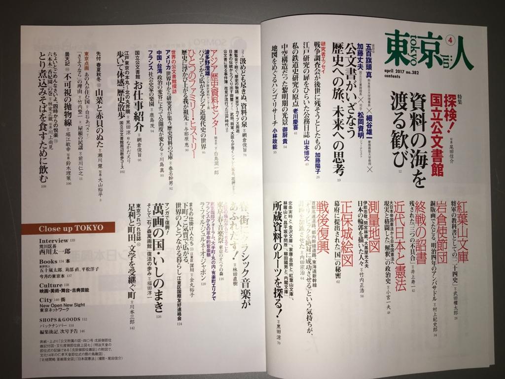f:id:jshiratori:20170311203041j:plain