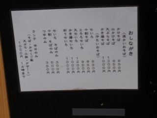 20110508115512