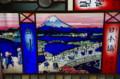 [PENTAX][K-01]日本橋と品川