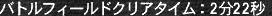 f:id:jt-nicomovie:20161204195821j:plain
