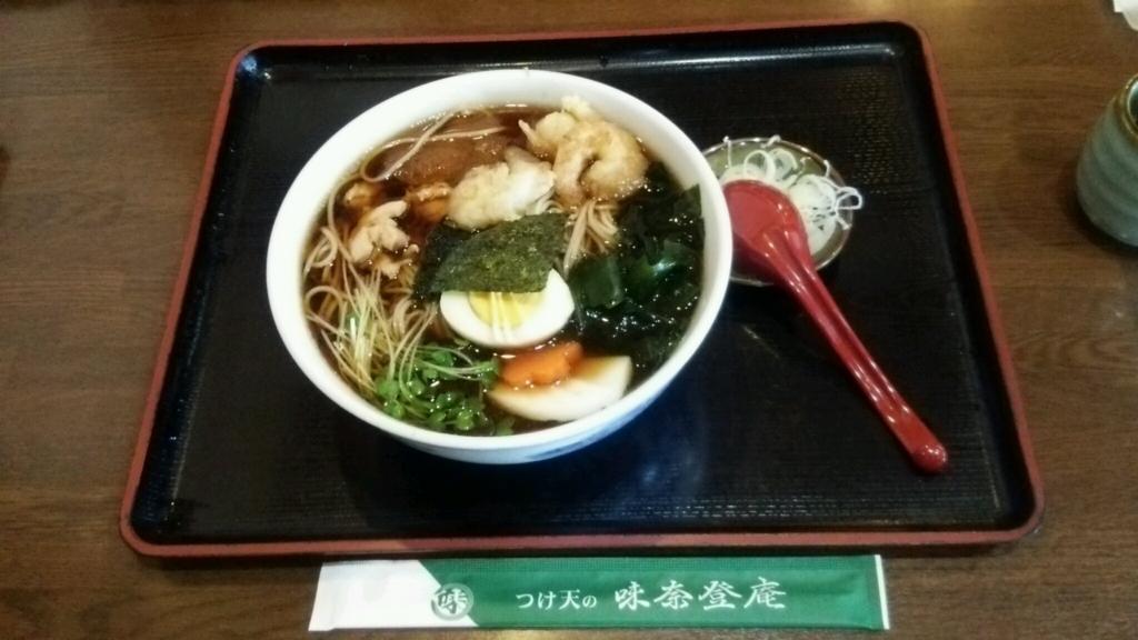 f:id:jtakatori:20161231183810j:plain