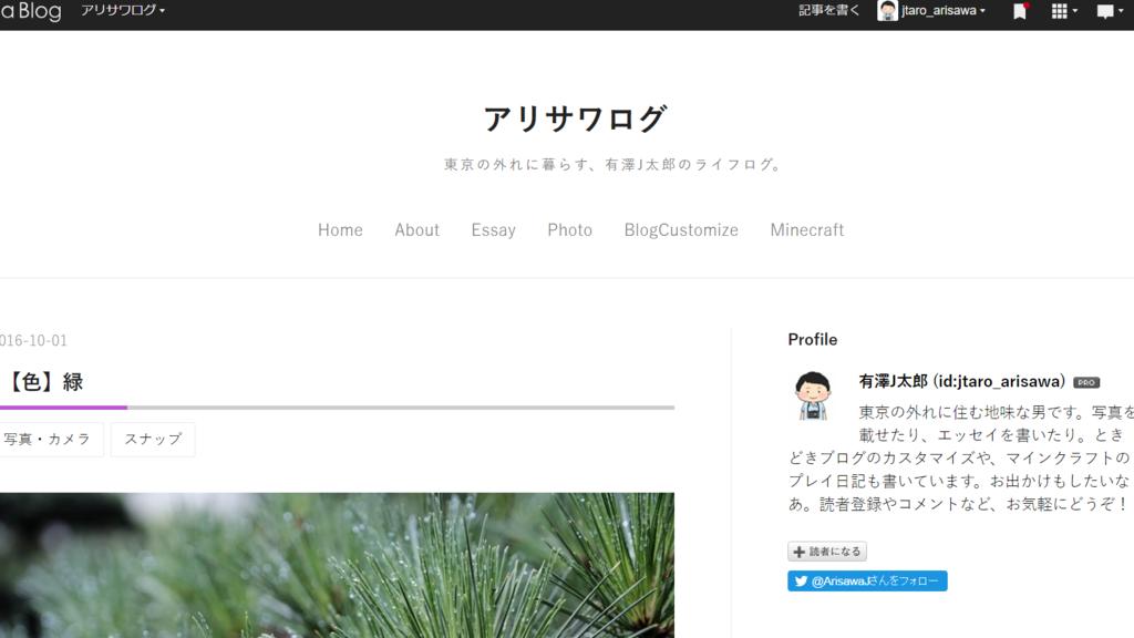 f:id:jtaro_arisawa:20161002153533p:plain