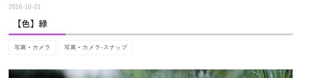 f:id:jtaro_arisawa:20161002161648p:plain