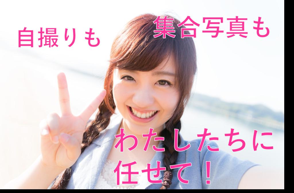 f:id:jtaro_arisawa:20161017212939p:plain
