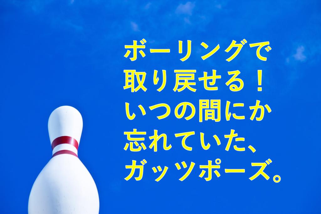 f:id:jtaro_arisawa:20161019210502p:plain