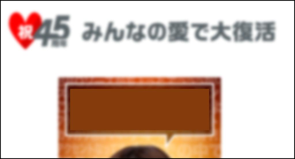 f:id:jtaro_arisawa:20161024210946p:plain