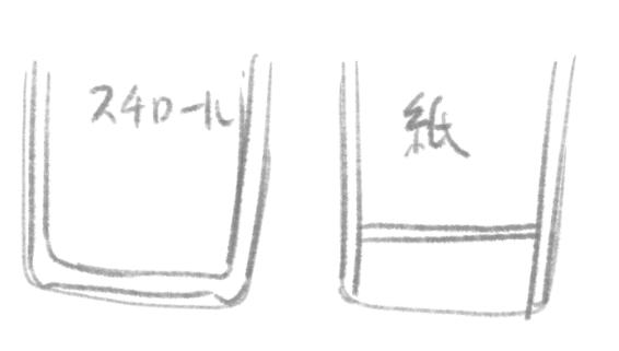 f:id:juangotoh:20210624194950p:plain