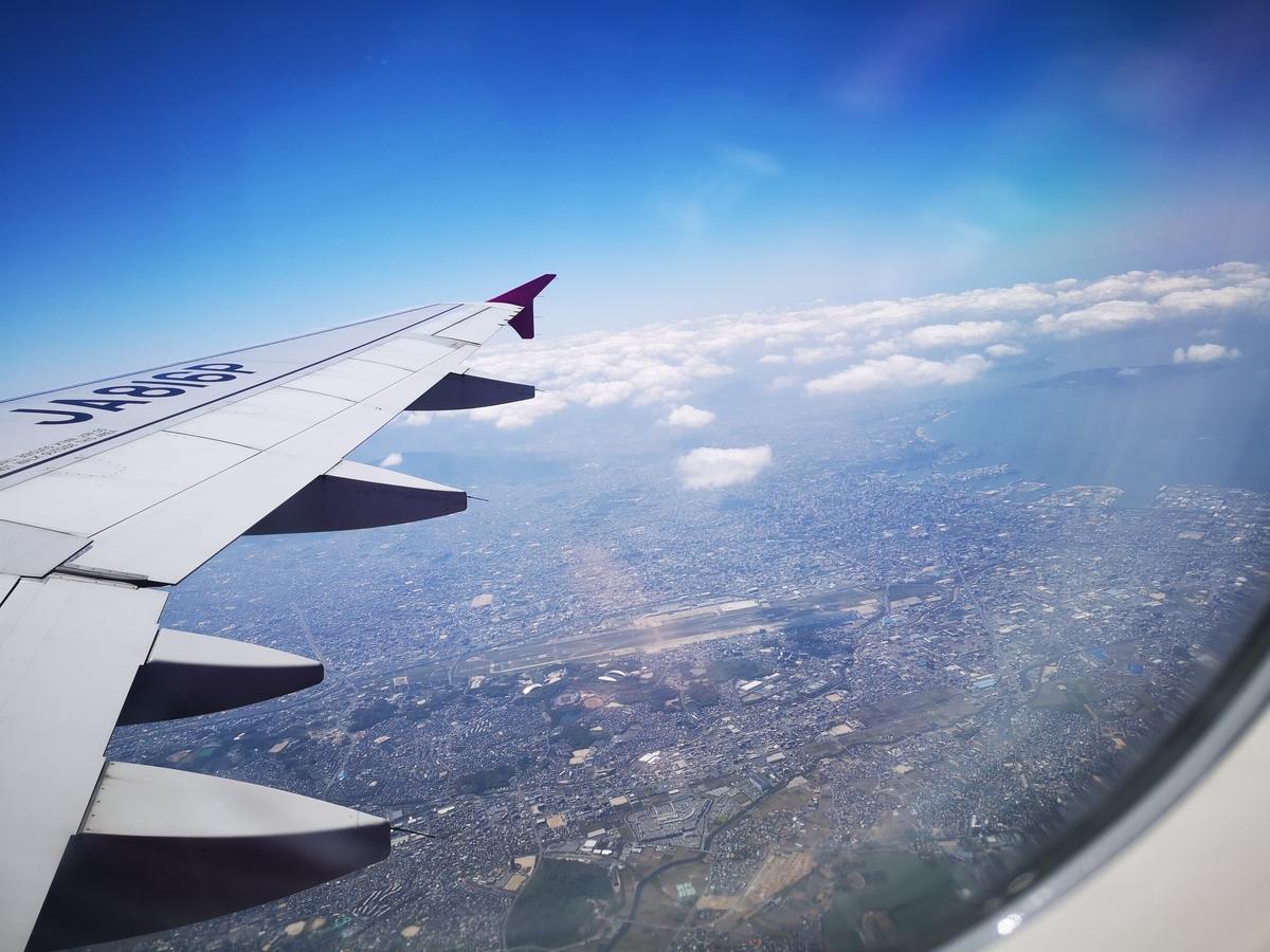 福岡 飛行機 上空 ピーチ