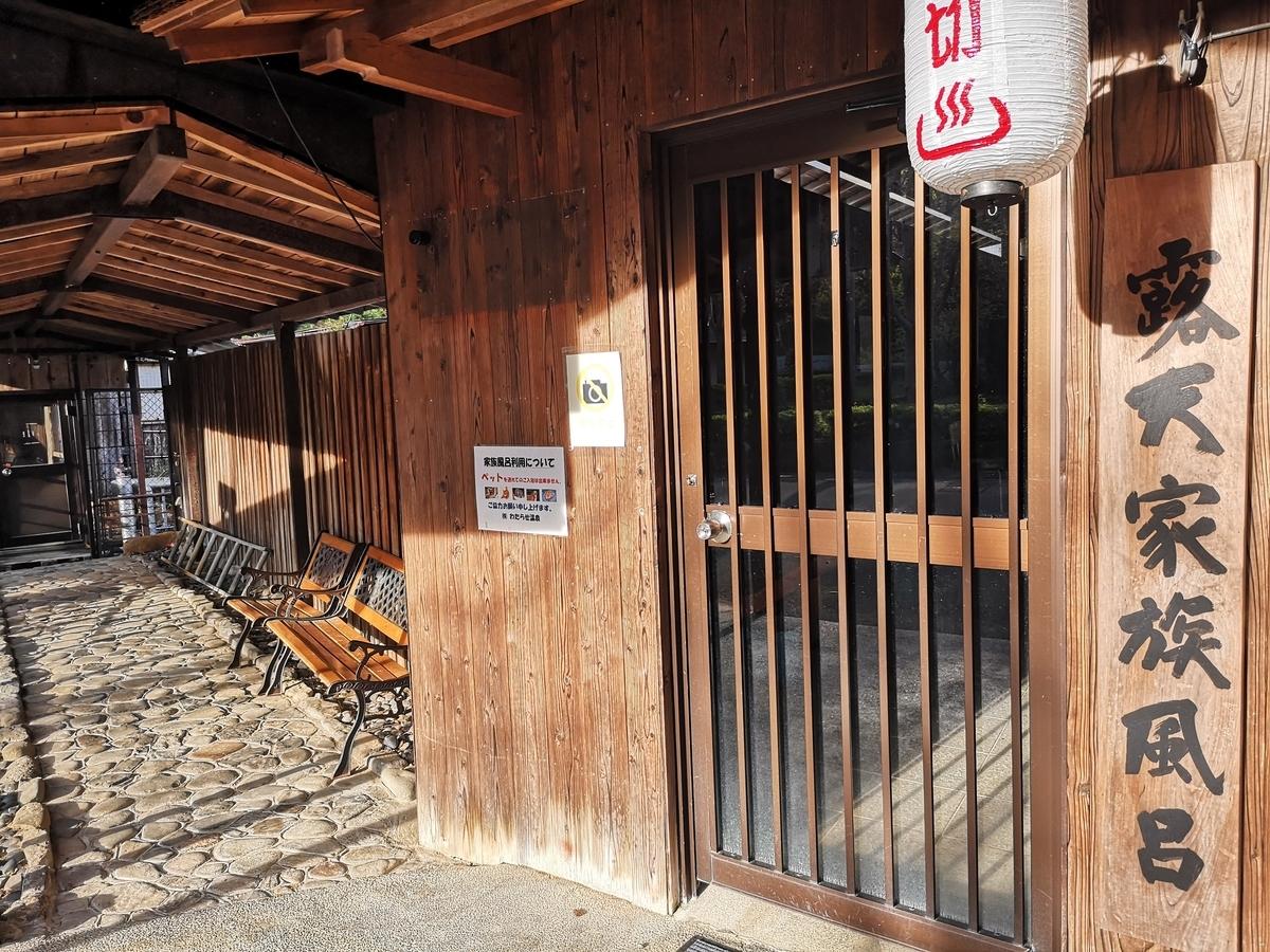 熊野古道 わたらせ温泉ホテルやまゆり