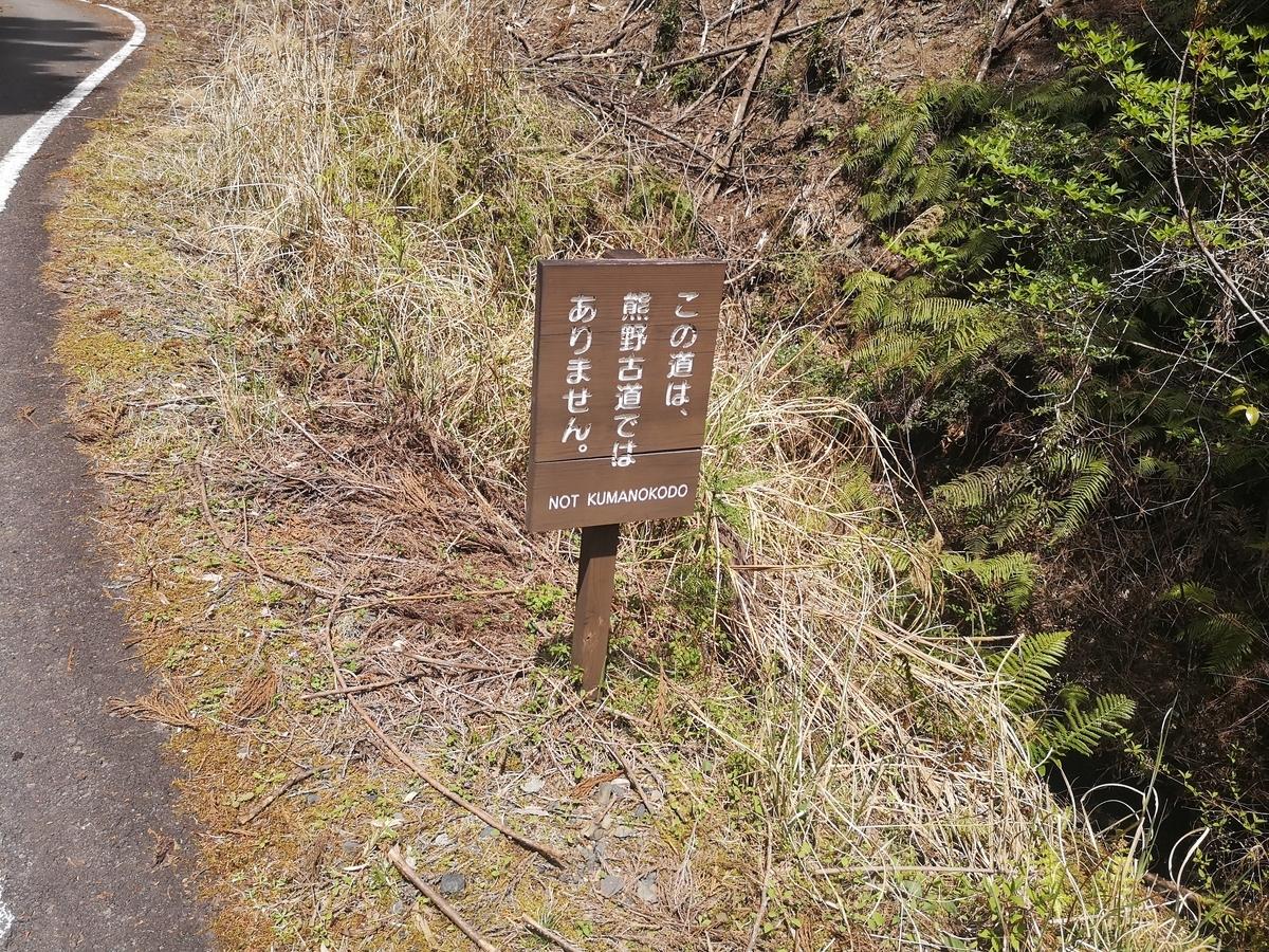 熊野古道 コース 写真