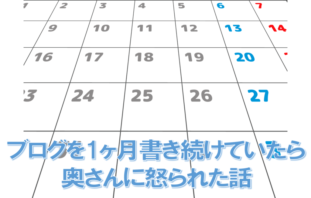 f:id:jubilove:20170116011005p:plain