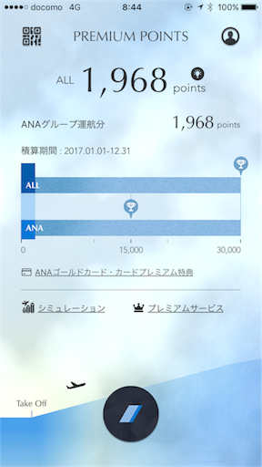 f:id:judi_jp:20170606010946p:image