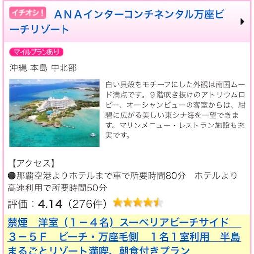 f:id:judi_jp:20170620134312j:image