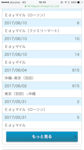 f:id:judi_jp:20170701191645p:image