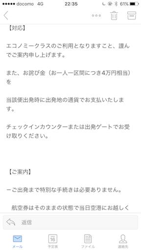 f:id:judi_jp:20170817084648p:image