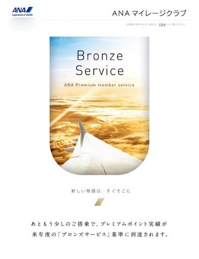 f:id:judi_jp:20171011000329j:image