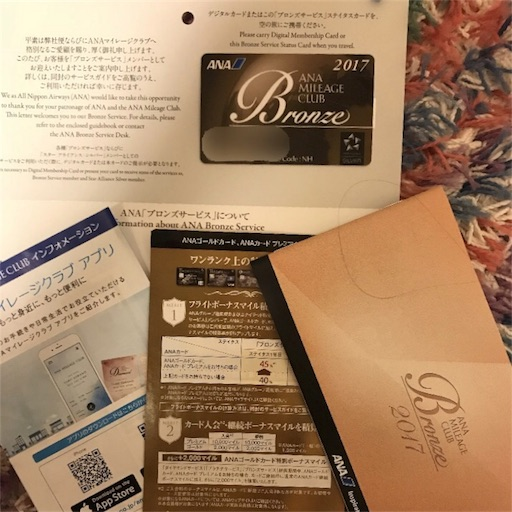 f:id:judi_jp:20171029135940j:image