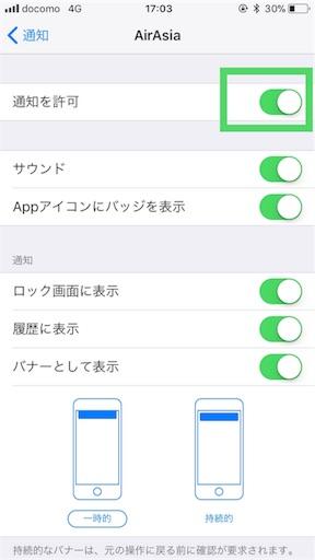 f:id:judi_jp:20171202171438j:image