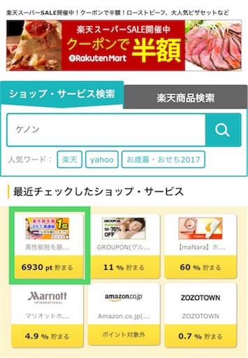 f:id:judi_jp:20171203112439j:image