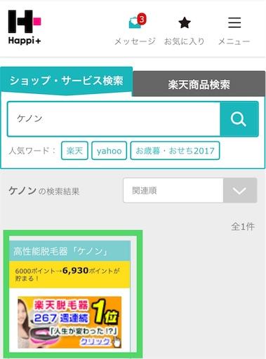 f:id:judi_jp:20171203112446j:image
