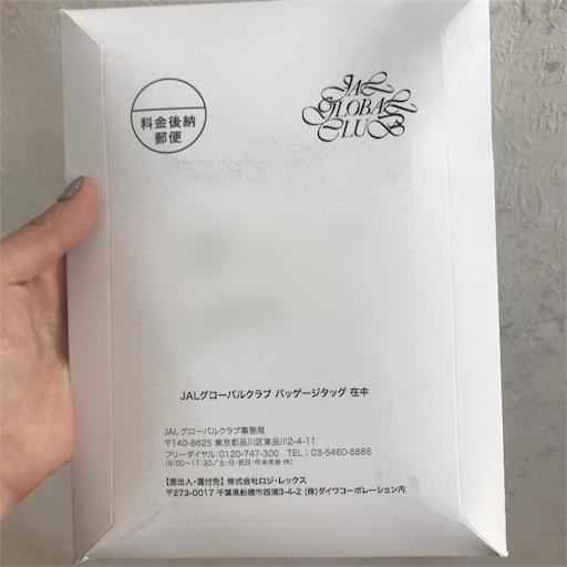 f:id:judi_jp:20180318175630j:image
