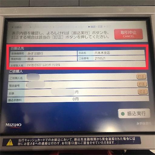 f:id:judi_jp:20180323212414j:image