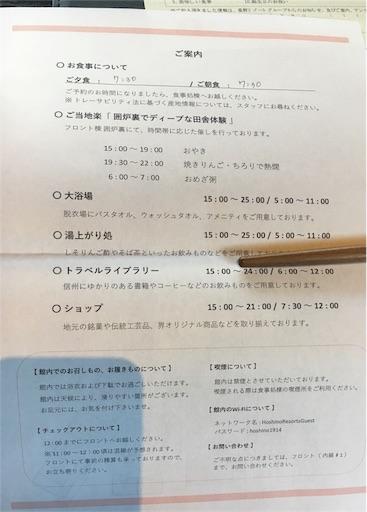 f:id:judi_jp:20180325142927j:image