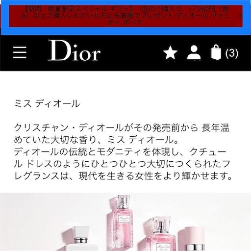 f:id:judi_jp:20180402202741j:image