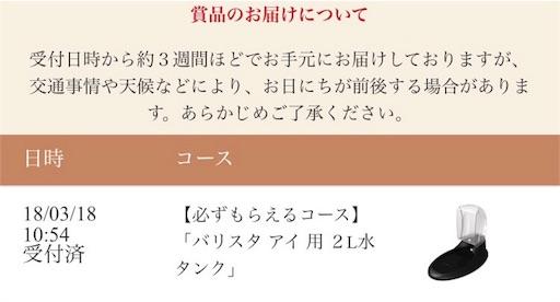 f:id:judi_jp:20180406125146j:image