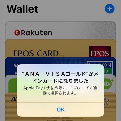 f:id:judi_jp:20180425193452j:image