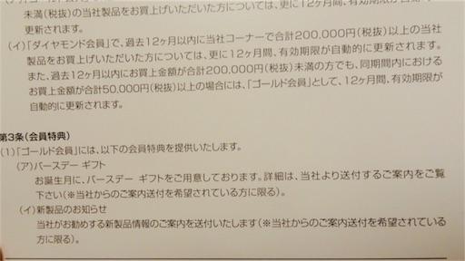 f:id:judi_jp:20180427201051j:image