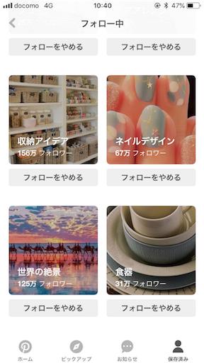 f:id:judi_jp:20180504104113p:image