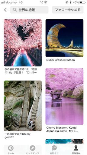 f:id:judi_jp:20180504105227p:image