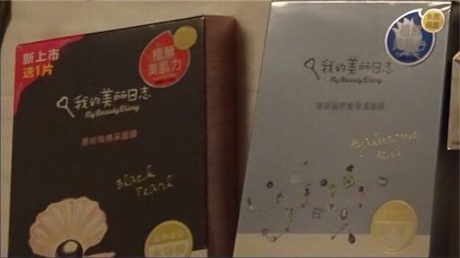 f:id:judi_jp:20180505234920j:image