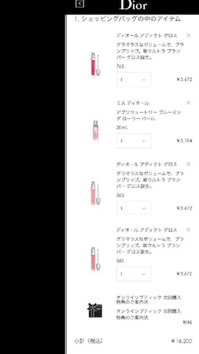 f:id:judi_jp:20180618031443p:image