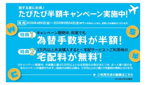 f:id:judi_jp:20180817091215j:image