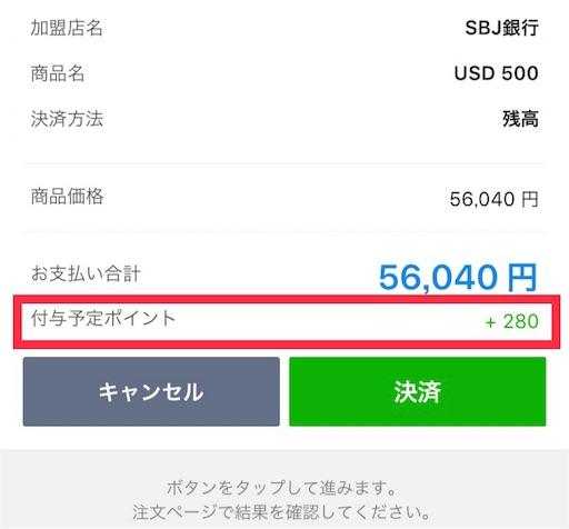 f:id:judi_jp:20180820233947j:image