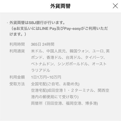 f:id:judi_jp:20180821085512j:image