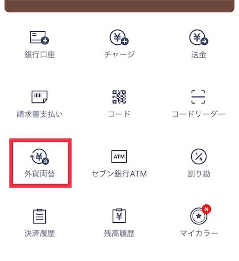 f:id:judi_jp:20180821092650j:image