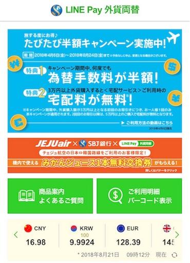 f:id:judi_jp:20180821111826j:image