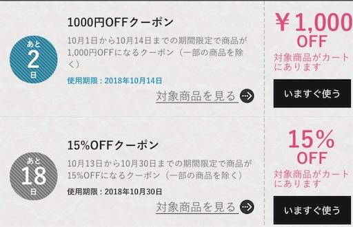 f:id:judi_jp:20181013123235j:image