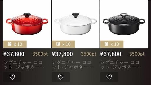 f:id:judi_jp:20181013124008j:image