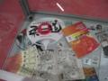 f:id:judo2012london:20120731005035j:image:medium