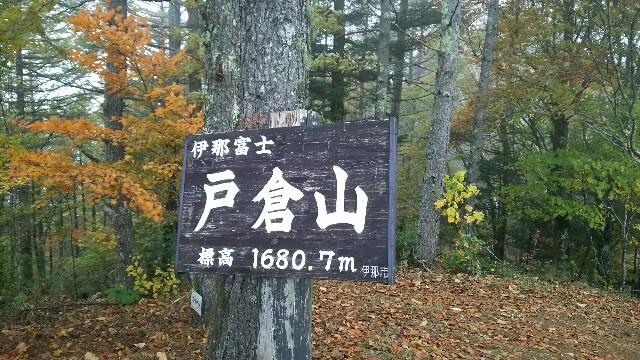 f:id:judoandrakugo:20161026195323j:image