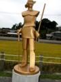 造山古墳駐車場にあった、キングオブ吉備の像です!田んぼとの調和す
