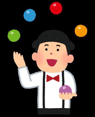 f:id:juggling-gohcho:20170119035449p:plain