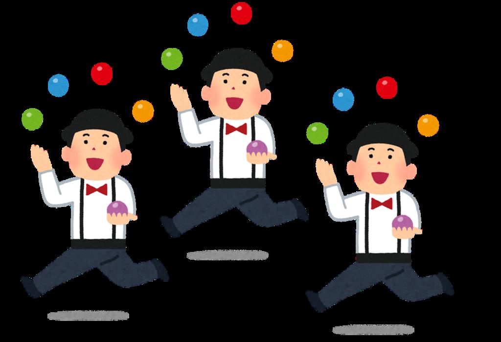 f:id:juggling-gohcho:20180711051353p:plain